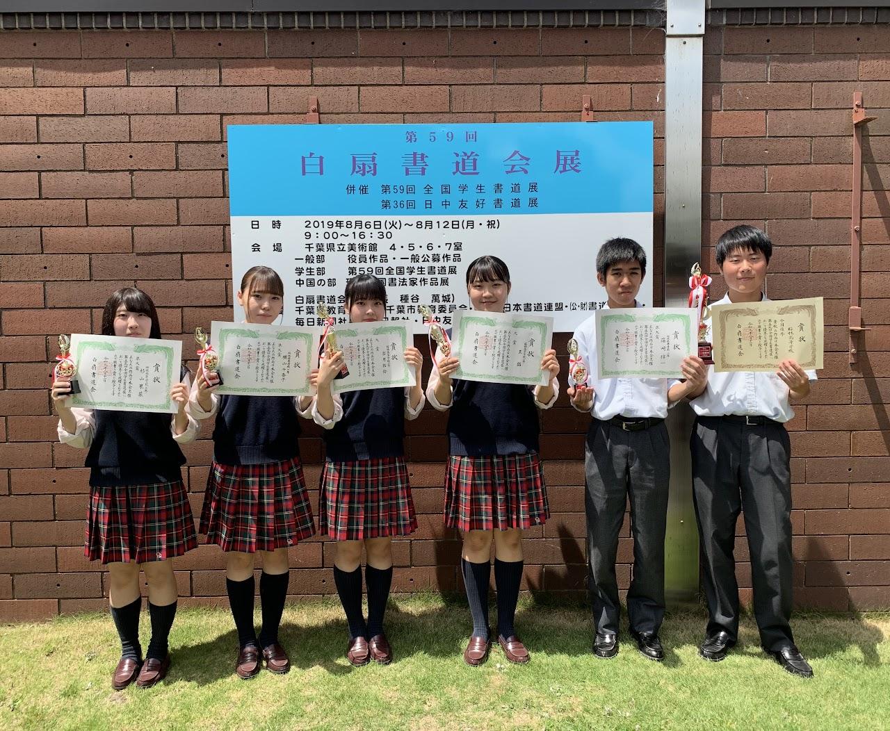 全国学生展 表彰式