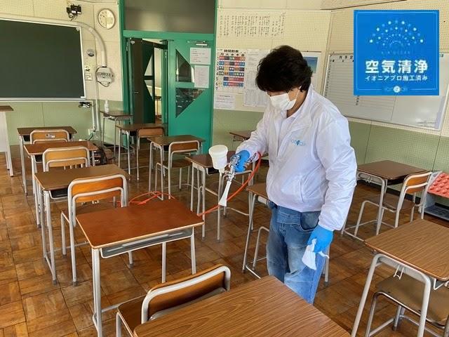 感染症対策工事の施工完了について
